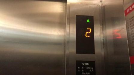 长沙万达娱乐1号客梯(3月19日拍摄)