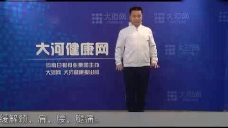 大河健身操_标清