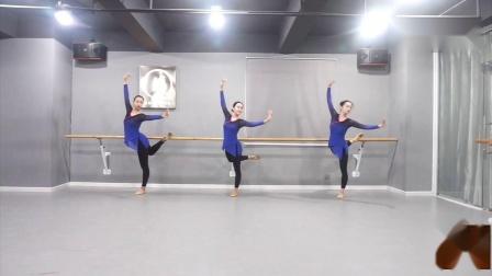 古典舞基训:把杆组合 腰