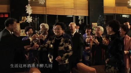 歌曲《生活这杯酒谁不醉几回》演唱:杨琳 赵勇 录制:崔运生 马现团-_超清