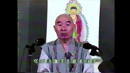 法音普薰集 55 為什麼念佛的人多 往生的人少