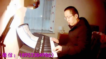 黑马电子琴曲—又见山里红.三江春老师编配指导