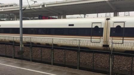 G1375次 CR400BF-5010 K210次 HXD1D0163 驶入诸暨站