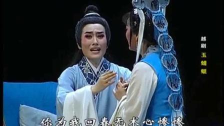 玉蜻蜓《临终》原唱王君安。 配唱月亮