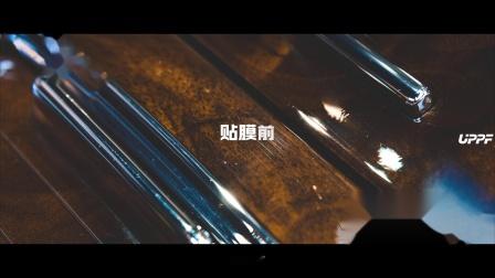 UPPF-林肯大陆内饰施工