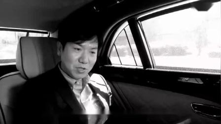 【启墨小视频】一部iPhone5S 一部宾利慕尚