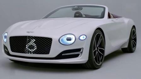 【启墨小视频】宾利EXP 12 Speed 6e 电动概念车