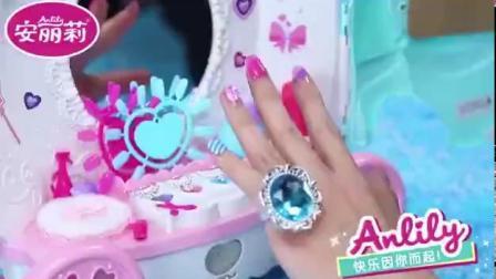 爱就推门玩具店女孩玩具安丽莉梦幻化妆套装
