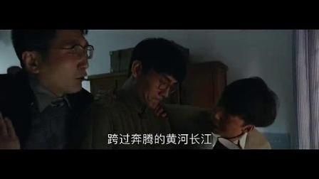 我在大江大河 03截了一段小视频