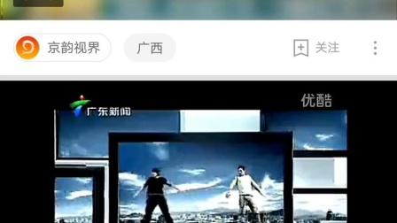 TCL2008年广告