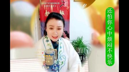 国家一级演员黄晓莉演唱豫剧秦雪梅吊孝