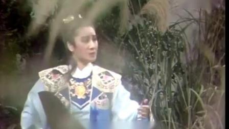 杨丽花歌仔戏花月正春风~青山含笑披白云(离乡背井)