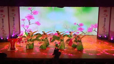 舞蹈《鲜花的祝福》