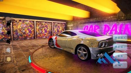 汽车涂鸦加LOGO