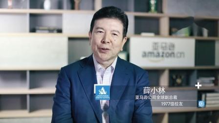上海交大自动化系60周年系庆宣传短片-3分钟