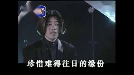 爱剪辑-甘心情愿 建立笛子F5