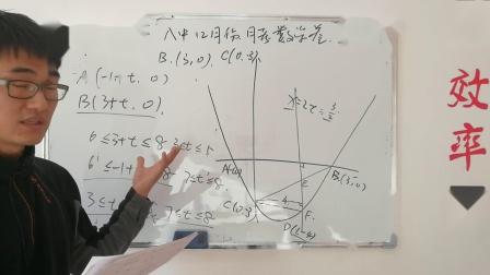 12月月考数学26题