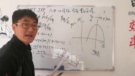12月月考数学25题
