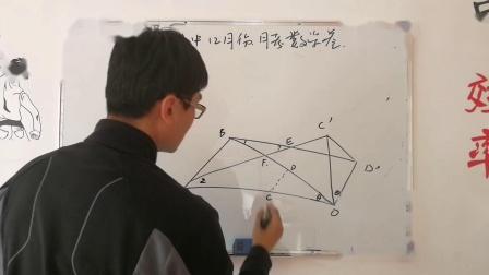 12月月考数学24题