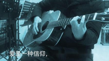 汉川滚石音乐《信仰》前奏