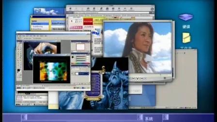 香港政府广告-不用盗版软件(2003)