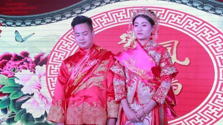 2018.12.15高山传媒大型中式婚礼