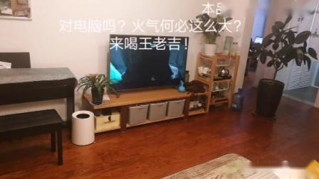 王老吉盒装凉茶  吃豆人篇