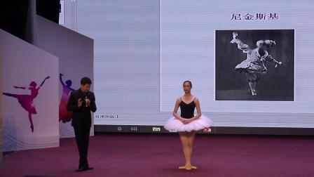 12,2018年12月14日,芭蕾舞大师徐刚普及芭蕾舞,之十二(手位,脚位,手形)