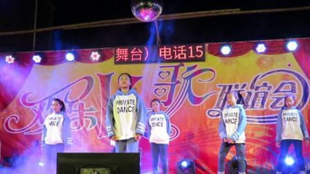 舞蹈(1)