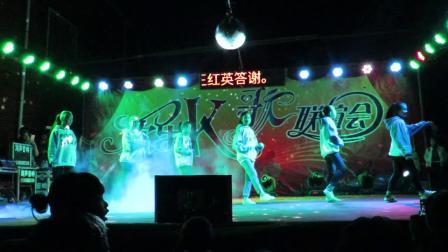 舞蹈(2)