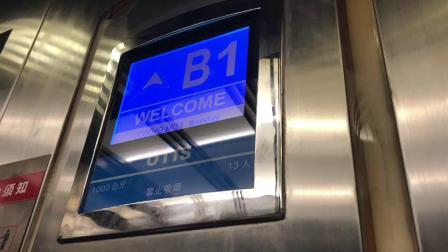 长沙万达1号观光电梯3 (6月26日拍摄)