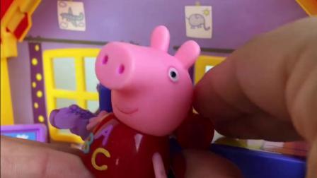 小猪佩奇带玩偶上学记之丢三落四