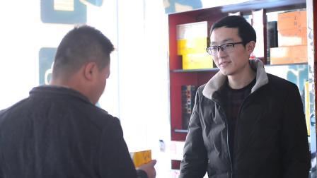 奥兰斯影视作品——临洮县烟草专卖局《 零售户中工匠多》