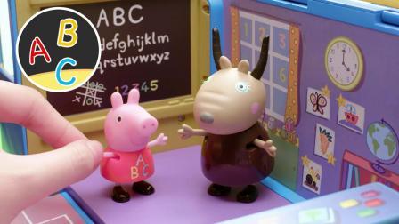爱就推门玩具店热销玩具之小猪佩奇系列
