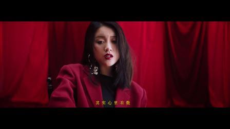 李嘉格 - 奇妙她