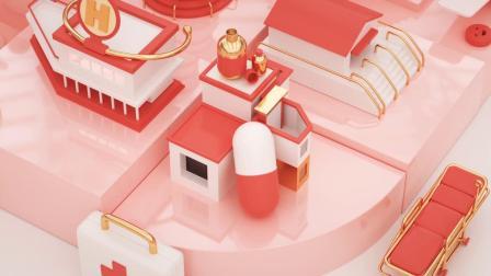 C4D中级篇获奖作业-粉红色的医疗实验室