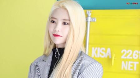 [Makestar]DIA写真集_12_Huihyeon&Somyi