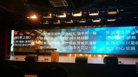 北京大学原创歌曲演唱会,姜雨欣演唱自创歌曲《桃李之歌》