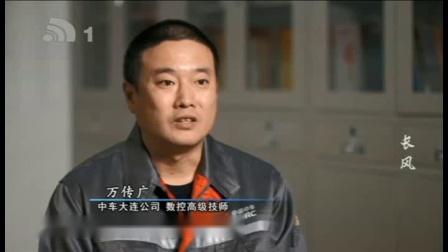 长风破浪(致敬改革开放40周年大型专题片之一)——万传广纪实