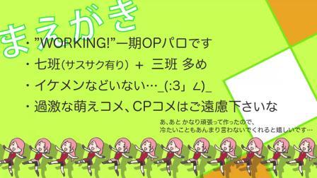 【手描NARUTO】KONOHA!【迷糊餐厅OP风】