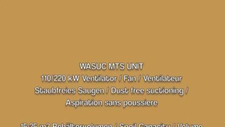 MTS WASUC废弃物收集单元