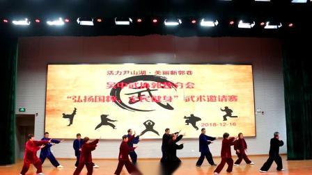 13、官浦社区培训班——简化24式太极拳
