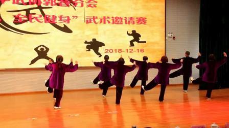 15、独墅湖社区代表队——简化24式太极拳
