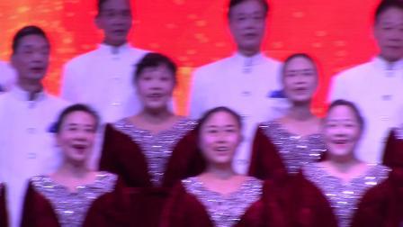春天的故事——福州老干局合唱团演唱