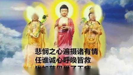 【阿彌陀佛祈禱文】 (莫爾根演唱 ) 2018
