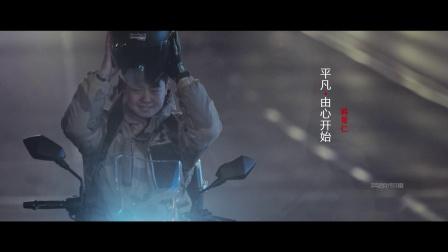 西安宣传片制作团队小成本短视频导演预审版参考