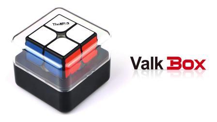 Cubicle众人上手Valk2 M及简评