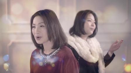 基督主降生MV - 鄧婉玲_林綺玲