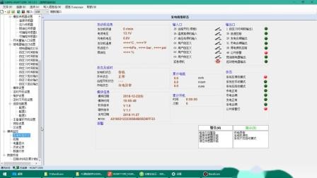HGM7100N系列网口通讯和云猫监控3