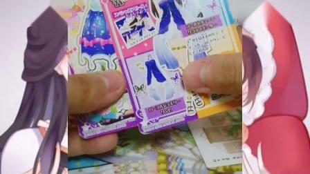 凉杯槿 偶像活动卡片 上一个视频的加单